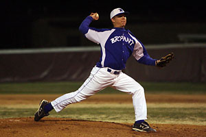 Tyler Sawyer picked up the win on the mound for Bryant